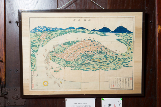 Ancient Map of Niigata