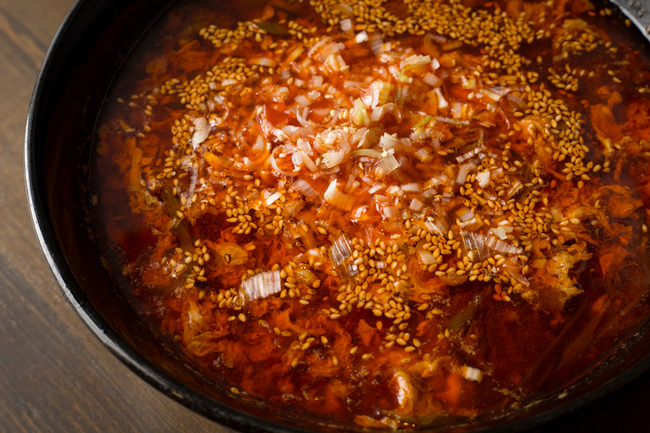 Tonpuku Kuppa spicy soup
